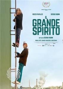 IL GRANDE SPIRITO - DVD - MediaWorld.it