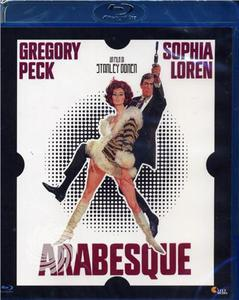 ARABESQUE - Blu-Ray - MediaWorld.it