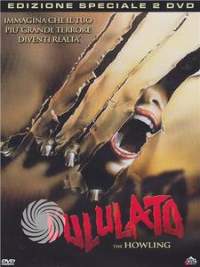 L'ululato - DVD - MediaWorld.it