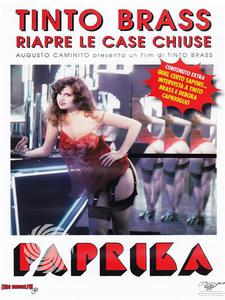 Paprika - DVD - MediaWorld.it