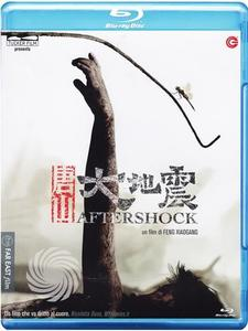 Aftershock - Blu-Ray - MediaWorld.it