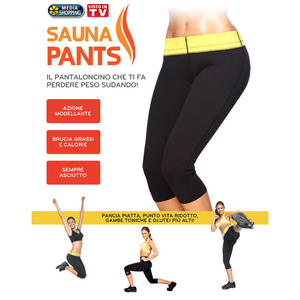 MEDIASHOPPING Sauna Pants Taglia L - PRMG GRADING ONBN - SCONTO 15,00% - MediaWorld.it