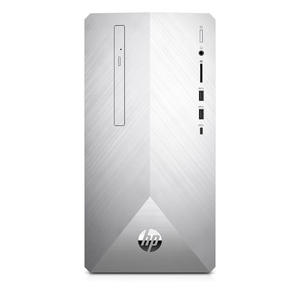 HP PAVILION 595-P0025NL - MediaWorld.it