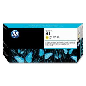 HP 81 - MediaWorld.it