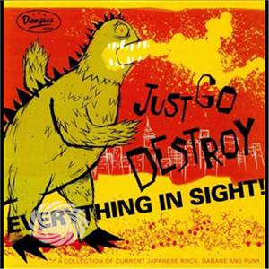 V/A - Just Go Destroy Everything In Sight! - Vinile - thumb - MediaWorld.it