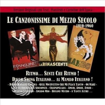 V/A - Le Canzonissime Di Mez - CD - thumb - MediaWorld.it