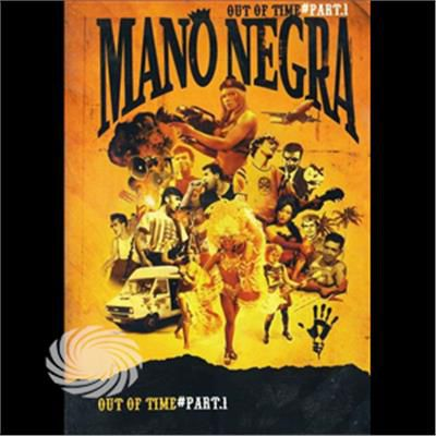 Dvdm Mano Negra-Out Of Time -1 - DVD - thumb - MediaWorld.it