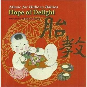 Nanjing Chinese Traditional Or - Hope Of Delight - CD - thumb - MediaWorld.it