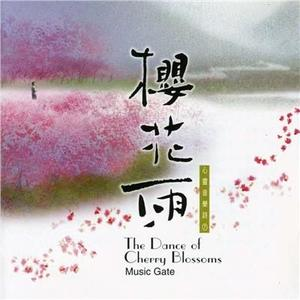 Music Gate - Dance Of The Cherry Blossoms - CD - MediaWorld.it