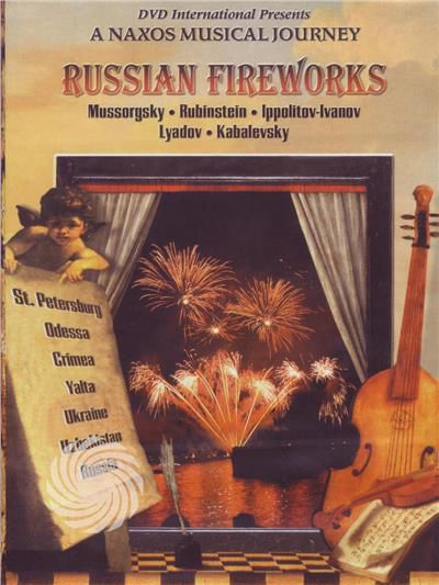 Russian fireworks - Scenes of Russia - DVD - thumb - MediaWorld.it