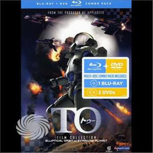 Blu- To: Anime Movie (3pc) / (Box)-To: A - Blu-Ray - thumb - MediaWorld.it