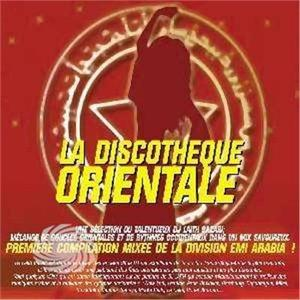 V/A - DISCOTHEQUE ORIENTAL - CD - thumb - MediaWorld.it