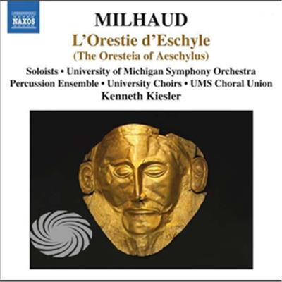 Milhaud / Phillips / Kempson / Outlaw / Delphis - Oresteia Of Aeschylus - CD - thumb - MediaWorld.it
