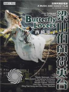 Butterfly lovers - DVD - thumb - MediaWorld.it