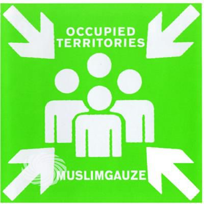 Muslimgauze (Ft. Zion Traian/Drome/Panasonic/Nonpl - Occupied Territories - CD - thumb - MediaWorld.it