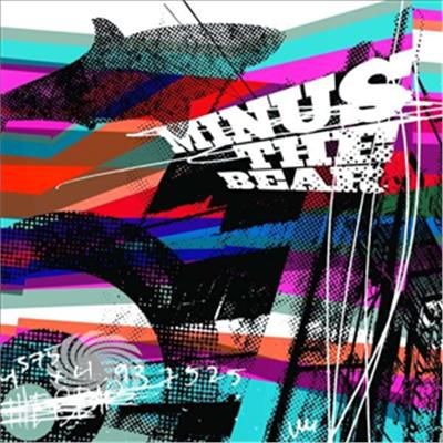 Minus The Bear - They Make Beer Commercials Like This - CD - thumb - MediaWorld.it