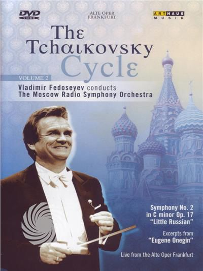 The Tchaikovsky cycle - DVD - thumb - MediaWorld.it