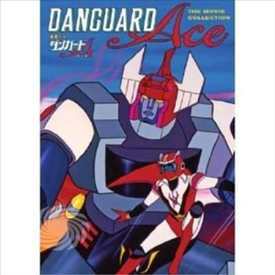 Danguard Ace: Movie Collection (2pc - DVD - thumb - MediaWorld.it