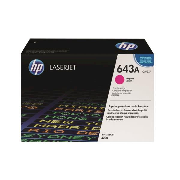 HP 643A - thumb - MediaWorld.it