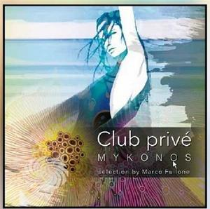 Various - Club Prive' Mykonos - CD - thumb - MediaWorld.it