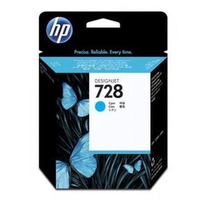 HP 728 - thumb - MediaWorld.it
