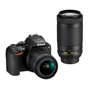 NIKON D3500 + AF-P 18-55VR + 70-300VR - MediaWorld.it