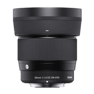 SIGMA 56MM F/1.4 (C) CANON - thumb - MediaWorld.it