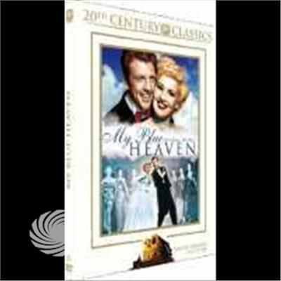 My Blue Heaven-Grable B - DVD - thumb - MediaWorld.it