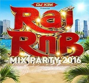 V/A - Rai Rnb Mix Party 2016 - CD - MediaWorld.it