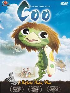Summer days with Coo - DVD - thumb - MediaWorld.it