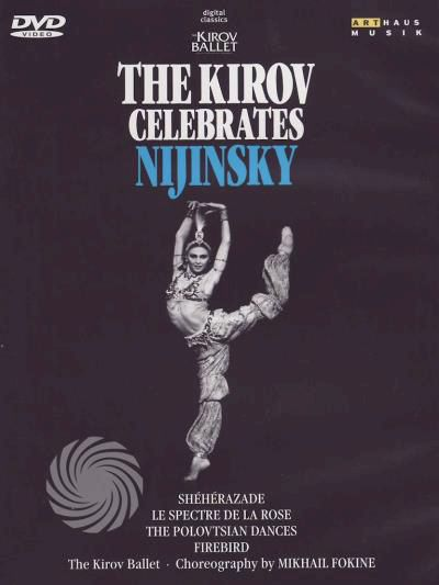 The Kirow celebrates Nijinsky - DVD - thumb - MediaWorld.it