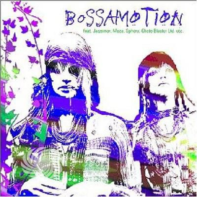 V/A - Bossamotion - CD - thumb - MediaWorld.it
