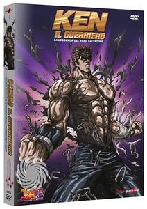 Ken il guerriero - La leggenda del vero salvatore - DVD - thumb - MediaWorld.it