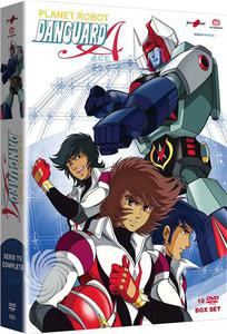 PLANET ROBOT DANGUARD - DVD - thumb - MediaWorld.it
