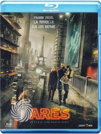 Ares - Blu-Ray - thumb - MediaWorld.it