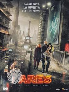Ares - DVD - thumb - MediaWorld.it