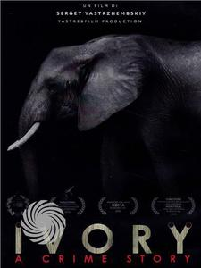 IVORY. - A CRIME STORY - DVD - thumb - MediaWorld.it