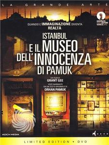 ISTANBUL E IL MUSEO DELL'INNOCENZA DI PAMUK - DVD - thumb - MediaWorld.it