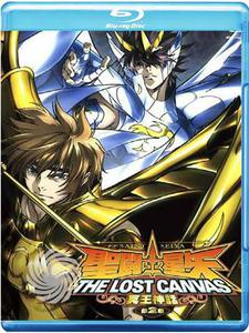 THE LOST CANVAS - STAGIONE 02 - Blu-Ray - thumb - MediaWorld.it