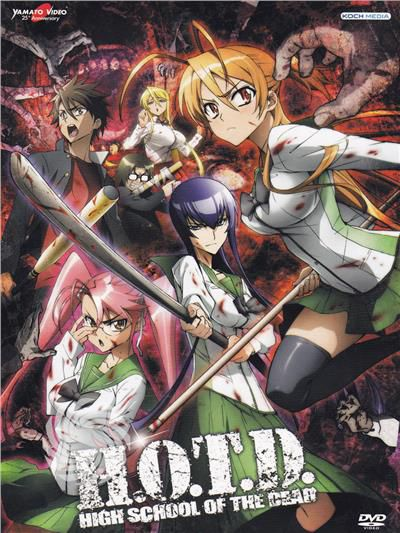 High school of the dead - DVD - thumb - MediaWorld.it