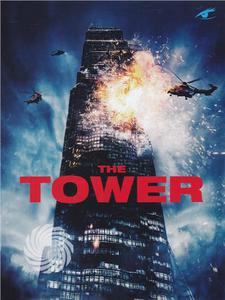 The tower - DVD - thumb - MediaWorld.it