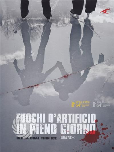Fuochi d'artificio in pieno giorno - DVD - thumb - MediaWorld.it