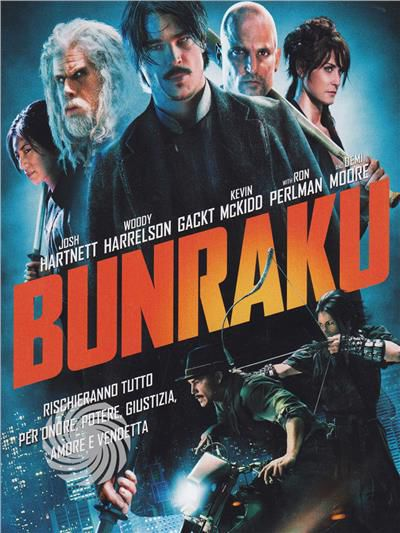 Bunraku - DVD - thumb - MediaWorld.it
