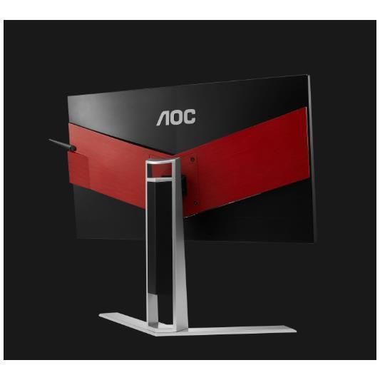 AOC AG251FG - thumb - MediaWorld.it