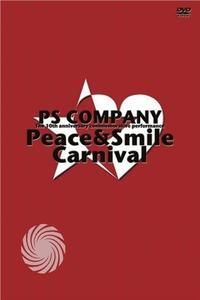 OST/PEACE & SMILE CARNIVAL - LIMITED - DVD - DVD - MediaWorld.it