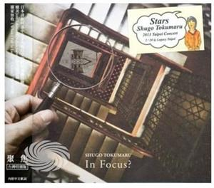 Tokumaru,Shugo - In Focus ? - CD - thumb - MediaWorld.it