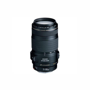 CANON EF 70-300mm f/4-5.6 IS USM - thumb - MediaWorld.it