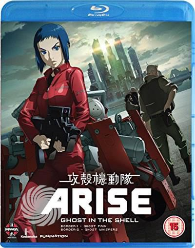 Animation-Ghost In The Shell.. - DVD - thumb - MediaWorld.it