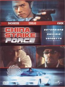China strike force - DVD - thumb - MediaWorld.it