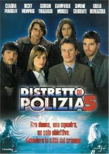 Distretto di polizia - DVD - thumb - MediaWorld.it